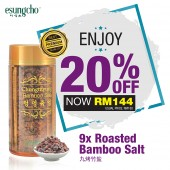 Esungcho Bamboo Salt (9 Times Roasted) 40g - Alkalizes Body System